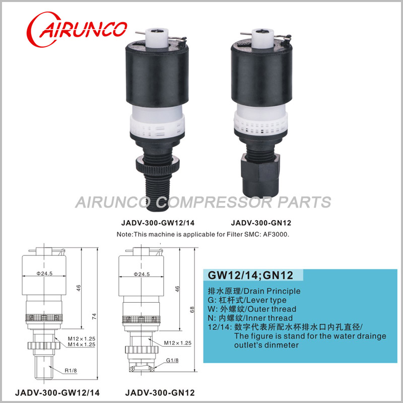 applicable automatic drain valve air filter SMC AF3000 filter drain valve