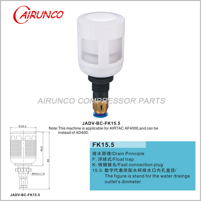 applicable automatic drain valve air filter AIRTAC AF4000 and AD400 filter drain valve