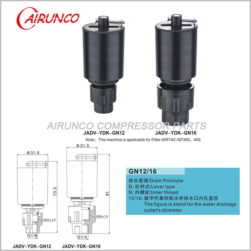 Replacement Automatic Drain Valve Air Filter Airtac Cf300