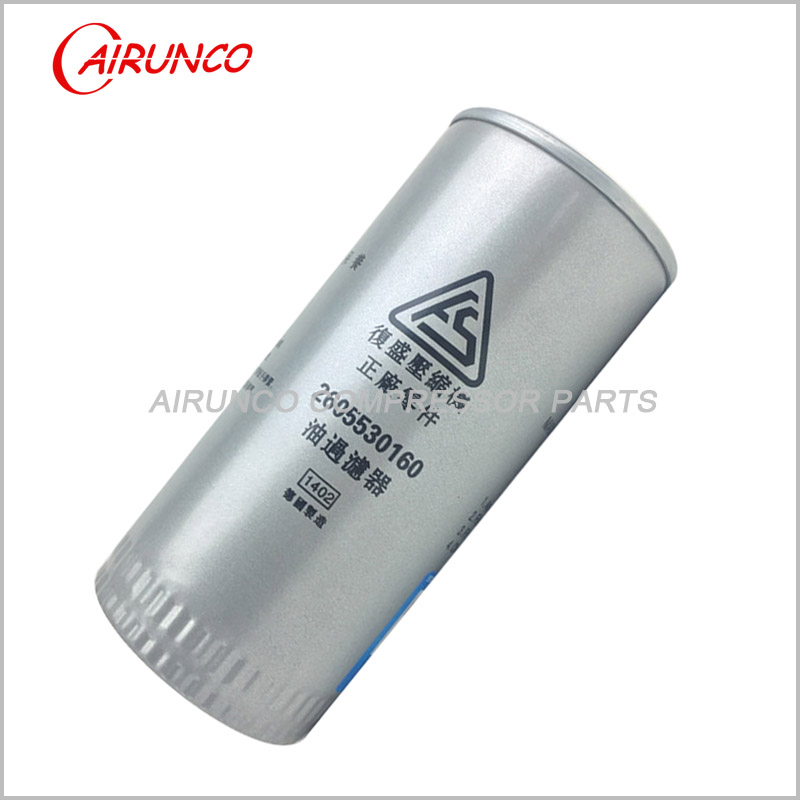 FUSHENG oil filter element 2605530160 air compressor filters genuine